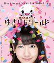 1st Solo Live - Netemo Sametemo Yukirin World - / Yuki Kashiwagi