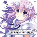 Kami Jigen Idol Neptune PP Complete Bundle Processor Vol.1