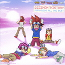 Digimon History 1999-2006 All The Best / Animation