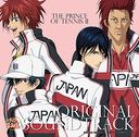 New Prince of Tennis Original Soundtrack