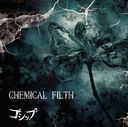 CHEMICAL FILTH / Gossip