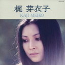 "Meiko Kaji Zenkyoku Shu (incl. ""Urami Bushi"" from the movie ""Kill Bill Vol. 1"") / Meiko Kaji"