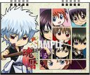 [Desktop] Gintama 2011 Calendar Tamagoyomi / Animation