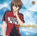 Serendipity (Prince of Tennis Character CD)