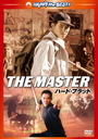 The Master Digitally Remastered Edition
