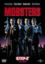 Mobsters [Priced-down Reissue]