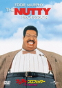 The Nutty Professor (1996) [Priced-down Reissue]