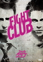 Fight Club [Limited Release]