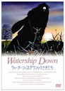 Watership Down / Animation