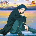 Eve (Prince of Tennis Character CD) [Limited Release]