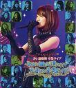 #3 Endou Mai Graduation Live ~Sayonara wa wakara no kotoba janakute futatabi au made no tooi yakusoku-ngu!!!~