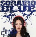 Sorairo Blue / Sonoko Inoue