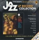 Jazz LP Record Collection 38 Go