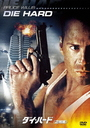 Die Hard [Limited Release]