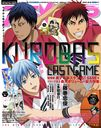 "Animedia May 2017 Issue [Cover] ""Kuroko's Basketball Last Game"" w/ ""Yuri!!! on Ice"" clear folder & ""Free"" pin up & More"