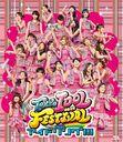 TOKYO IDOL FESTIVAL 2014 feat. Idoling!!!