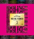 Idoling!!! Music Video Collection 2 2009-2011 [Blu-ray]