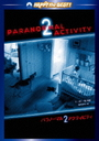 Paranormal Activity 2 [Priced-down Reissue]
