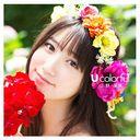 U colorful / Yuka Ueno