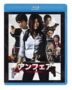 Unfair the movie (English Subtitles) [Blu-ray]