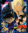 Detective Conan: Zero the Enforcer [Regular Edition]