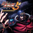 """Pachinko CR Hokuto no Ken 5 - Hasha - "" Original Soundtrack [2CD+DVD]"