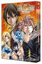 Fairy Tail the Movie: The Phoenix Priestess[Limited Edition] [Blu-ray]