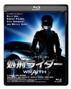 The Wraith [HD Remastered Edition] [Blu-ray]