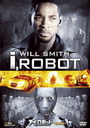 I, Robot [Limited Release]
