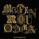 Matenrou Opera -Best & Request- / Matenrou Opera