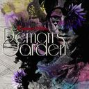 Demon's Garden / Crimson Shiva
