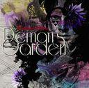 Demon's Garden / Crimson Shiva