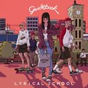 guidebook / lyrical school
