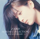 ZARD Album Collection -20th Anniversary-