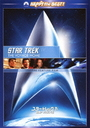 Star Trek IV the Voyage Home (Star Trek Movie Single 4) Remastered Special Collector's Edition [Priced-down Reissue]