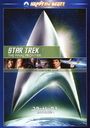 Star Trek V: The Final Frontier Remastered Special Collector's Edition [Priced-down Reissue]