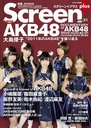 Screen+ Vol.31 [Front Cover & Top Feature] AKB48