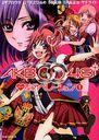 AKB0048 Heart Gata Operation / Saburouta / Yasushi Akimoto