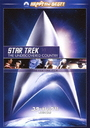 Star Trek Movie Single VI the Undiscovered Country (Star Trek Movie Single 6) Remastered Special Collector's Edition [Priced-down Reissue]