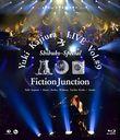 "Yuki Kajiura LIVE vol.#9 ""Shibuko Special"" / Yuki Kajiura / FictionJunction"
