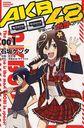 AKB0048 Uchu de Ichiban Gachi na Yatsu! / Kenta Sihizaka / Seiji Kawamori / Satellite
