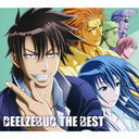 Beelzebub The Best