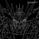 Mobile Suit Gundam UC Original Soundtrack vol3