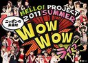 Hello! Project 2011 SUMMER - Nippon no Mirai wa WOW WOW Live -