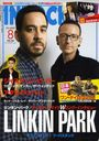 IN ROCK 2012 August Issue/In Rock