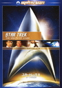 Star Trek II the Wrath of Khan(Star Trek Movie Single 2) Remastered Special Collector's Edition [Priced-down Reissue]
