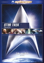 Star Trek X: Nemesis Remastered Special Collector's Edition [Priced-down Reissue]