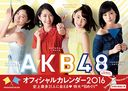 AKB48 Group Official Calendar 2016 / AKB48
