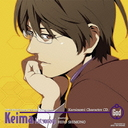 The World God Only Knows Character CD. Kami