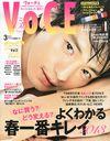 VOCE / Kodansha